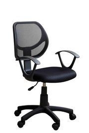 Black Fabric Ergonomic Home Office Kursi Komputer Dengan Mesh Back / Roda